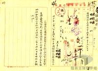 民國34年至70年臺灣經濟發展>推動貿易>開採硫磺