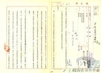 民國34年至70年臺灣經濟發展>推動貿易>設置農業機械化基金