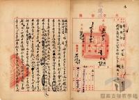 民國34年至70年臺灣經濟發展>推動貿易>臺日財物貿易協定