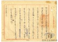 民國34年至70年臺灣經濟發展>推動貿易>自製農業機械