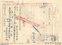 民國34年至70年臺灣經濟發展/產業轉型/大理石產業