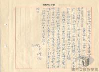民國34年至70年臺灣經濟發展>產業轉型>大理石產業