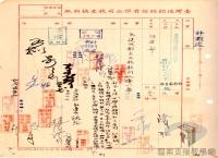 民國34年至70年臺灣經濟發展>產業轉型>中興工程公司