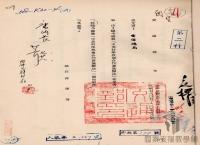 民國34年至70年臺灣經濟發展>推動大型工程>扶植電子產業