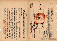 民國34年至70年臺灣經濟發展/重振臺灣經濟/美援的重要性