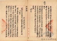 民國34年至70年臺灣經濟發展>重振臺灣經濟>美援的重要性