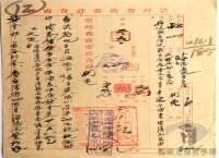 民國34年至87年臺灣議會與地方自治發展/地方自治事業的開展/臺灣省地方自治協會成立
