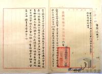 民國34年至87年臺灣議會與地方自治發展>地方自治事業的開展>臺灣省地方自治協會成立
