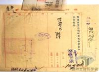 民國34年至87年臺灣議會與地方自治發展/地方自治事業的開展/臺灣省地方自治協會分會