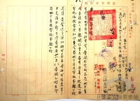 民國34年至87年臺灣議會與地方自治發展/地方自治事業的開展/研議地方自治實施步驟