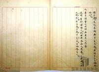 民國34年至87年臺灣議會與地方自治發展>地方自治事業的開展>研議地方自治實施步驟