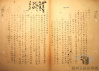 民國34年至87年臺灣議會與地方自治發展>地方自治事業的開展>改善地方自治財政