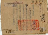 民國34年至87年臺灣議會與地方自治發展>臺灣省參議會與省政>臺灣省參議員選舉