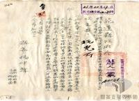 民國34年至87年臺灣議會與地方自治發展>臺灣省議會與省政>省政建言