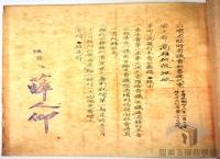 民國34年至87年臺灣議會與地方自治發展/臺灣省議會與省政