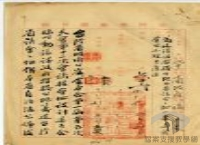 民國34年至87年臺灣議會與地方自治發展>臺灣省議會與省政>省議會會所選址設計