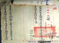 民國34年至87年臺灣議會與地方自治發展>地方政府與地方自治>區署裁撤問題
