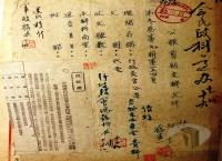 民國34年至87年臺灣議會與地方自治發展>地方政府與地方自治>區長任免辦法