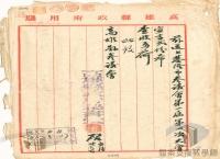 民國34年至87年臺灣議會與地方自治發展>地方議會與地方自治>成立縣市參議會