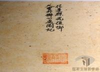 民國34年至87年臺灣議會與地方自治發展>地方議會與地方自治