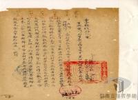 民國34年至87年臺灣議會與地方自治發展>地方議會與地方自治>鄉鎮民代表資格限制