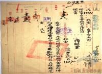 民國34年至87年臺灣議會與地方自治發展/地方自治基層組織