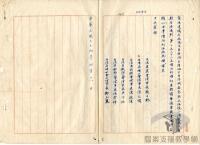 民國34年至87年臺灣議會與地方自治發展>地方自治事業的開展>爭取設立職業團體民意代表