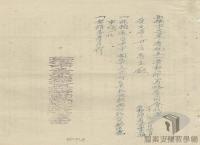 民國34年至87年臺灣議會與地方自治發展>地方自治事業的開展>慶祝地方自治周年活動