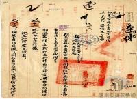 民國34年至87年臺灣議會與地方自治發展/地方自治事業的開展/籌劃推動地方自治