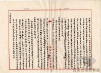 民國34年至87年臺灣議會與地方自治發展>地方自治事業的開展>籌劃推動地方自治