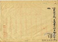 民國34年至87年臺灣議會與地方自治發展>臺灣省參議會與省政>協助海外臺胞回籍