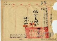 民國34年至87年臺灣議會與地方自治發展>臺灣省參議會與省政>保障農村經濟