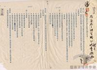 民國34年至87年臺灣議會與地方自治發展>臺灣省參議會與省政>臺灣省參議會的行政運作