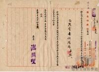 民國34年至87年臺灣議會與地方自治發展>地方政府與地方自治>省轄市政府組織