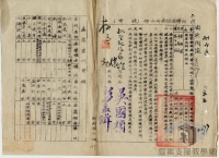 民國38 年以後臺灣政治發展/戒嚴體制下的社會/禁書