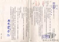 臺灣農工業發展與轉型>農業建設與發展>農業貸款