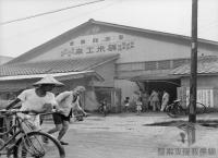 臺灣農工業發展與轉型>農產品運銷>農產運銷