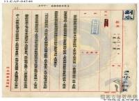 臺灣農工業發展與轉型>第一次進口替代與出口擴張時期>爭取越戰物資在臺採購