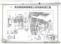 臺灣農工業發展與轉型/第一次進口替代與出口擴張時期/設立加工出口區