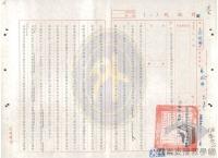 臺灣農工業發展與轉型>產業升級與自由化、國際化>參加亞洲開發銀行