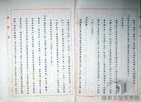 臺灣農工業發展與轉型>產業升級與自由化、國際化>放寬進口管制