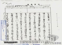 民國38 年以後臺灣政治發展>民主運動與憲政改革>海外異議人士