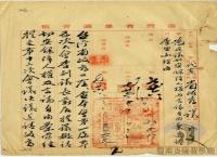 民國38 年以後臺灣政治發展>民主運動與憲政改革>新聞及言論自由