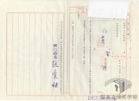 民國38 年以後臺灣政治發展>民主運動與憲政改革>臺獨運動