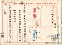 民國38 年以後臺灣政治發展>民主運動與憲政改革>解嚴