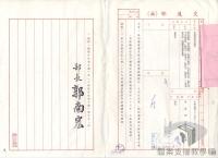 民國38 年以後臺灣政治發展/民主運動與憲政改革/解嚴