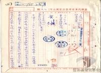 民國38 年以後臺灣政治發展>民主運動與憲政改革>國會全面改選