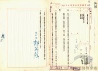 臺灣交通網絡之建設與影響>鐵路與軌道運輸>糖業鐵路>1