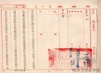 臺灣交通網絡之建設與影響>公路建設與交通>高速公路選線與建設林口新市鎮>1