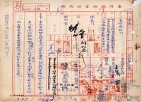 臺灣交通網絡之建設與影響>海運發展>高雄港>1